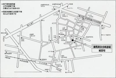 練馬剣友会地図.jpg