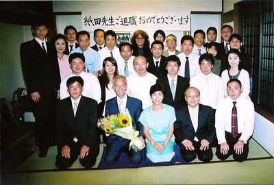 Photo_2007_8_19_0_1_6_edited.jpg