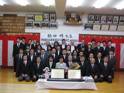 紙田先生祝賀会1.JPG