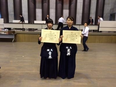 H27形剣道大会.jpg